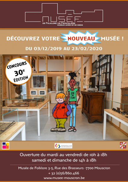 Découvrez votre nouveau Musée !